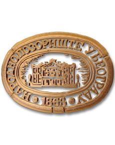 Narodno-pozoriste-logo-230x290